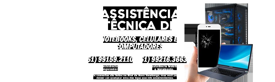 Assistência Técnica - https://www.multimidia.inf.br/contato