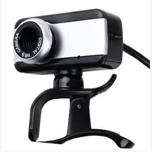 Webcam  Brazilpc v4 sd 480p
