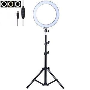 Iluminador Ringlight 30cm c/ Tripe
